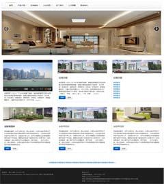 家私家电网站建设