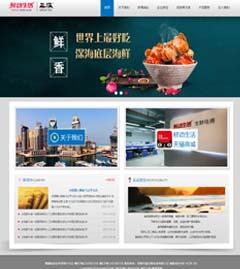 食品类网站