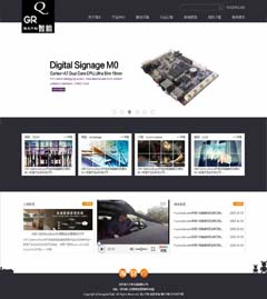 硬件/芯片类网站